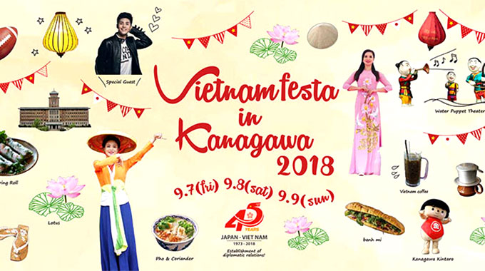 Viet Nam festival in Japan draws large crowds
